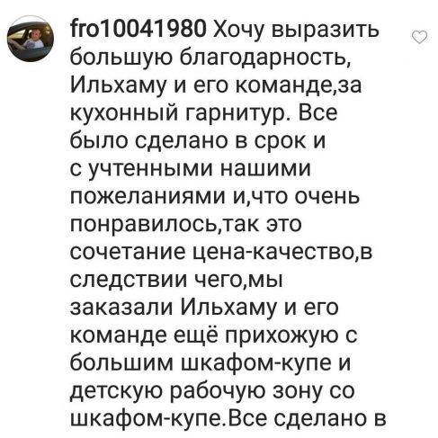 mebelkom.kazan_56396152_349810059217712_1699404684156035203_n